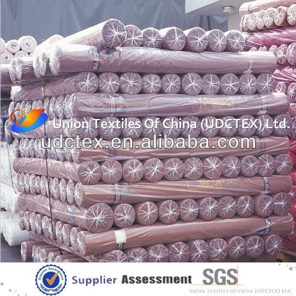 home textile cotton fabric