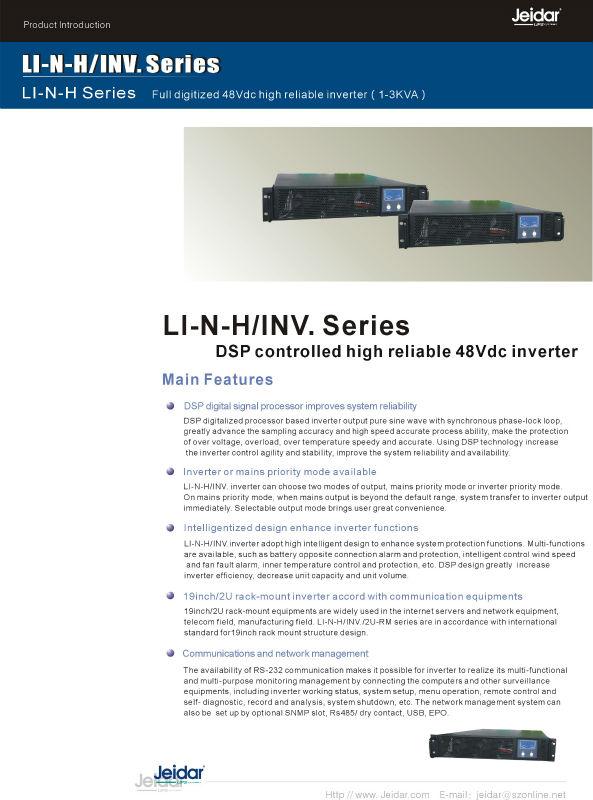 LI-N-H-INV 1.jpg