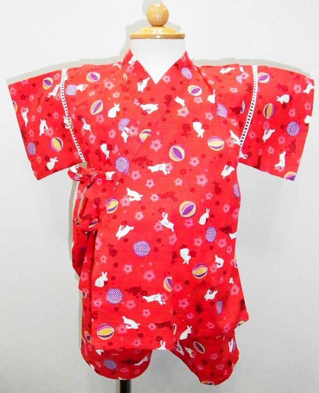 Baby Yukata Jinbei 84482-12 kids carnival costumes designer dresses for ...