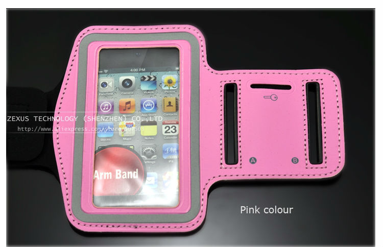 sport-armband-for-iphone4s_10