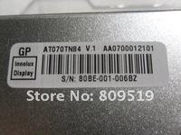 "ЖК-модуль 7 "" TFT LCD AT070TN84 82 V.1"