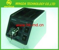 Оборудование для переработки отходов Sony Nejicco FK-540