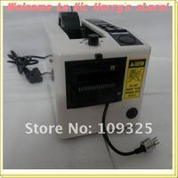 Упаковочное оборудование OEM m1000