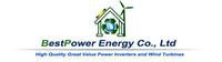 Потребительские товары BestPower (your logo) 80 2.4w DIY #3237