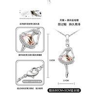 Кулон Ожерелье Красота аксессуаров п-116