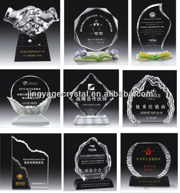 Laser 3D Crystal Trophies