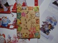 120pcs/lot bulk sale maneki neko lucky cat fortune cat gift red envelopes money red packets hongbao