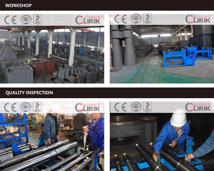 slg непрерывной модификации машина для порошка поверхности