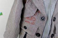 Куртка для мальчиков 3  J196