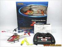 Детский вертолет на радиоуправление 3.5CH R/C ,  toys.good