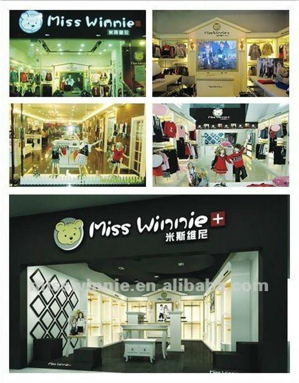 brand shop.jpg