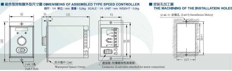 US590-001 Speed Co<em></em>ntroller (Assembled Type)