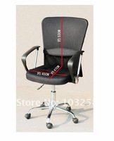 Modern Office Comfortable nets chair For Man/Woman computer elevating staff member chair