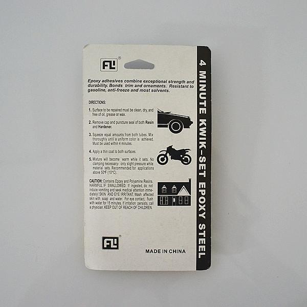 Epoxy plastic Glue