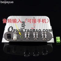Автомобильный усилитель Beijiayue LEPAI LP838 12V