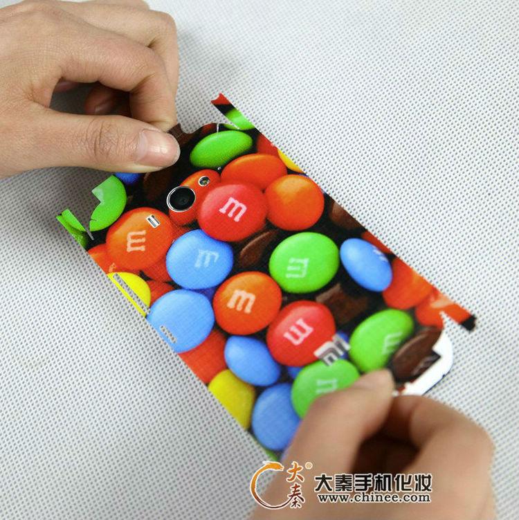 for_custom_mobile_sticker_software_mobile_case (5)