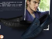 Мужские кроссовки  2305E