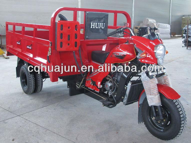 HUJU 250cc cargo three wheel motorcycle / three wheel motorcycle rickshaw tricycle / three wheel buggy for sale
