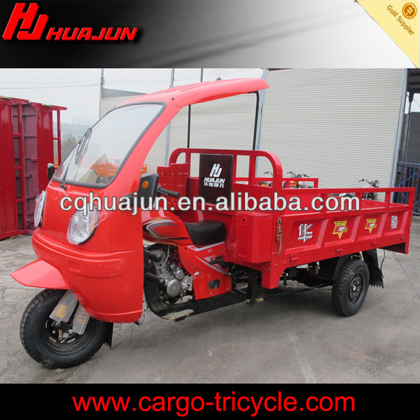 wholesale three wheel motor tricycle/cargo tricycle with cabin