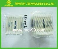 Другое сервисное оборудование Mingda bb_002