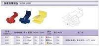 Терминал Weihao 500 KT801P3 AWG 22/18
