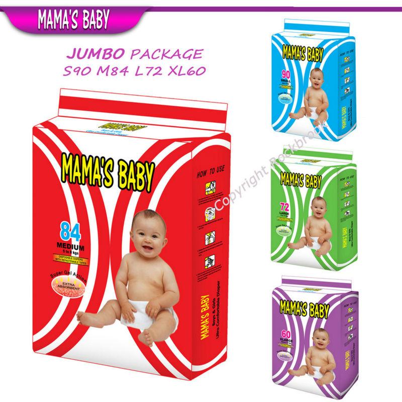 3 - MAMA\'S BABY - Jumbo 2.jpg