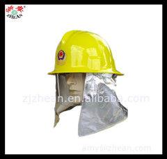 Fire Protective Helmet