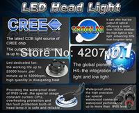 Источник света для авто X-STAR 50w H10 1800LM H10 CXA1512 Kit