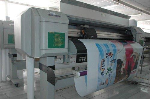 Patricia Barros Artesanato ~ Durable digital gráficos impressos personalizados 3d piso