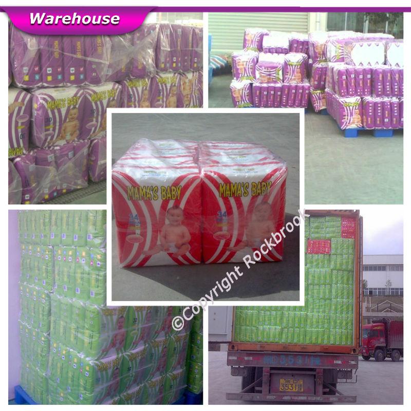 4 - Warehouse - Baby Diaper.jpg