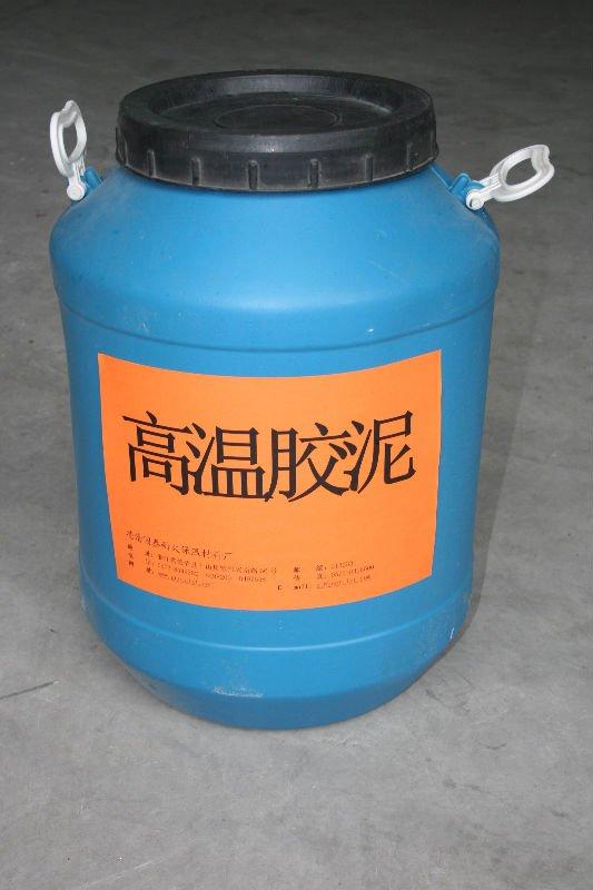 high temperature sealant