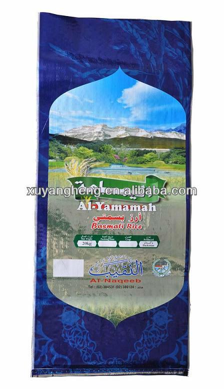 Rice Packing Bag/Rice Bag 20kg/Rice Bags Design
