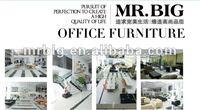 Офисный стул MR BIG MR006B