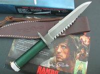 Охотничий нож UC 143