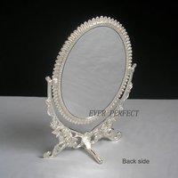 Косметическое зеркало EVERPERFECT B045