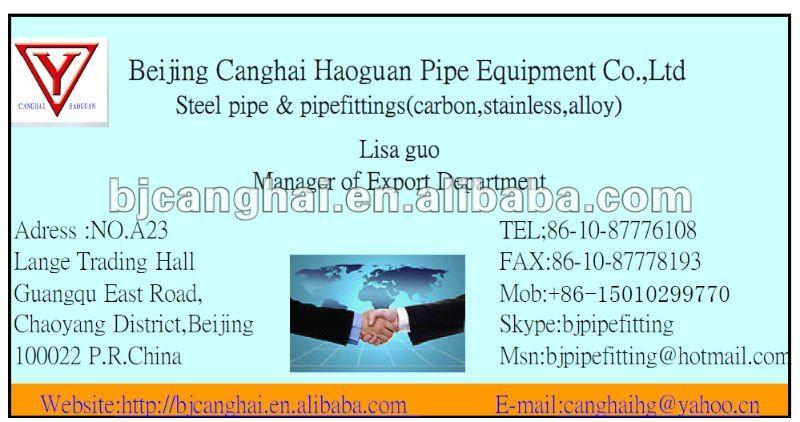 API 5L Gr.B oil /gas seamless steel line pipe