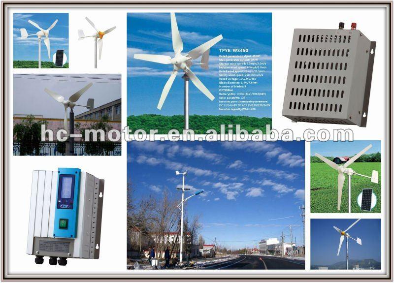 450W hybrid solar Wind Power Generator by CE