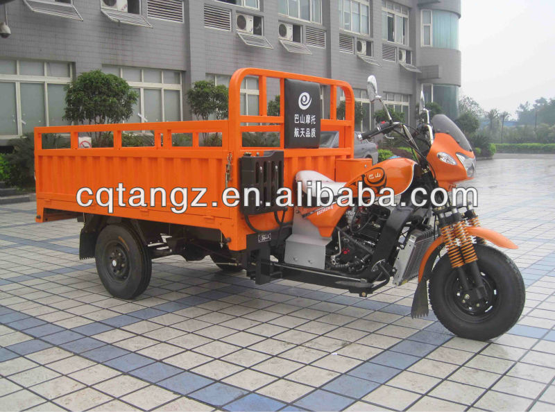 three wheel cargo motorcycle,cargo tricycle for sale