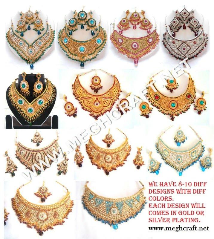 Wholesale indian jewelry - imitation jewellery - one gram jewellery - antique indian bangles - lakh bangles