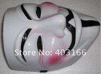 Маска для вечеринок Orgrimmar OGRM Ogrimmar V vendetta team mask, The theme of the film, party Masks moq:2 pcs
