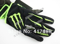 new style full finger motorcycle gloves breathable and quick dry bicycle gloves in stock