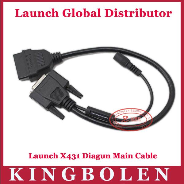 diagun main cable.jpg