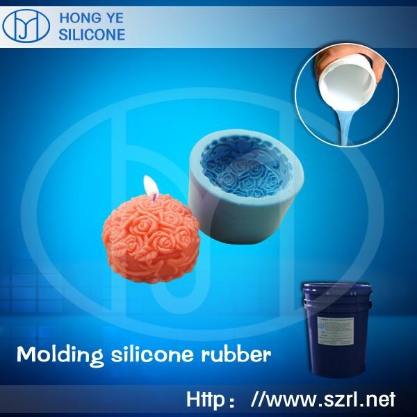 Резина HY silicone rubber , 620# silicone rubber