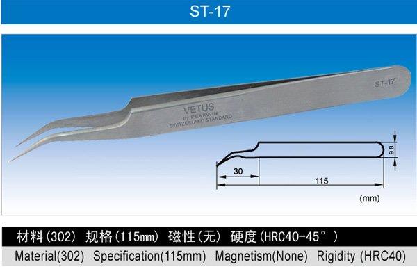 ST-17 Fine Tip Curved Tweezer