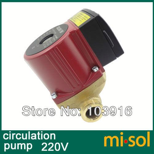 circulation pump 220V-3