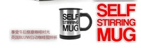 Посуда Automatic mixing coffee cup, electric, especially creative men and women students birthday gift self stirring mug