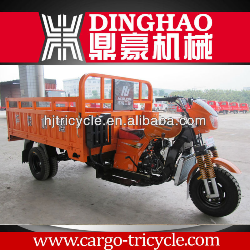 HUJU cargo heavy load drive motorcycle with four rear wheel/5 wheels tricycle motorized