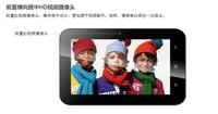 Планшетные ПК yuandao / окна n12