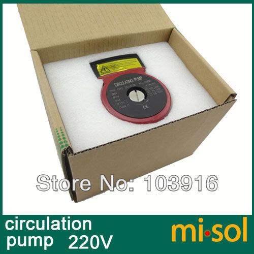 circulation pump 220V-5
