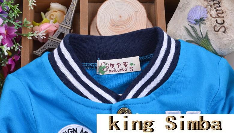 Куртка для мальчиков King simba 2015 1/4 cmf/572 CMF-572